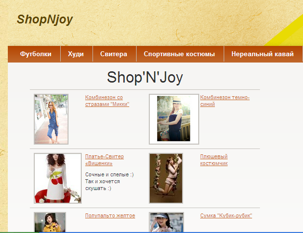 ShopNjoy